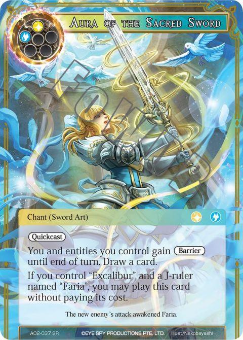 Aura of the Sacred Sword