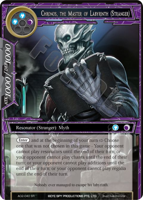 Chronos, the Master of Labyrinth (Stranger)