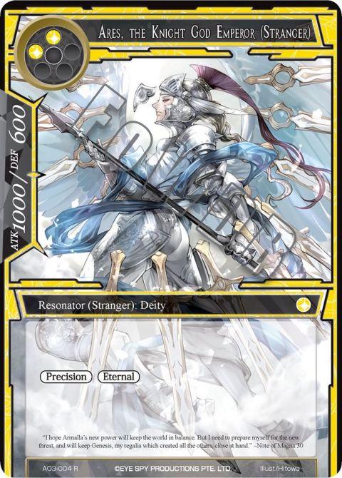 Ares, the Knight God Emperor (Stranger)