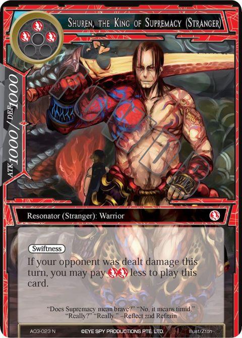 Shuren, the King of Supremacy (Stranger)