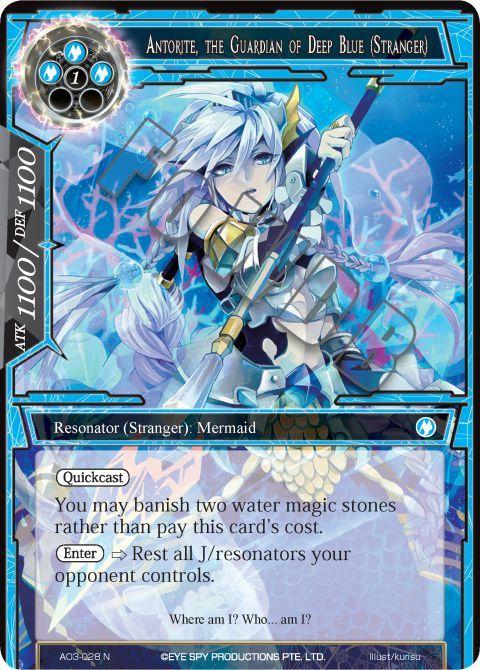 Antorite, the Guardian of Deep Blue (Stranger)