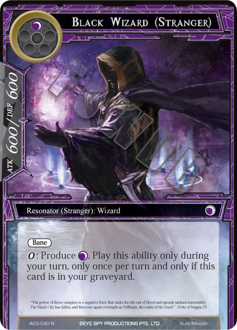 Black Wizard (Stranger)