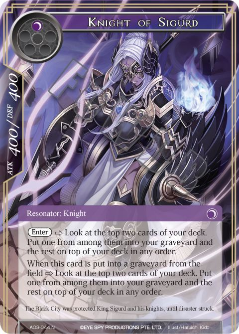 Knight of Sigurd
