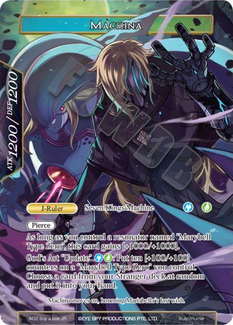 Machina [J-ruler]