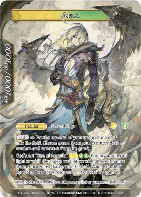 Arla [J-ruler]