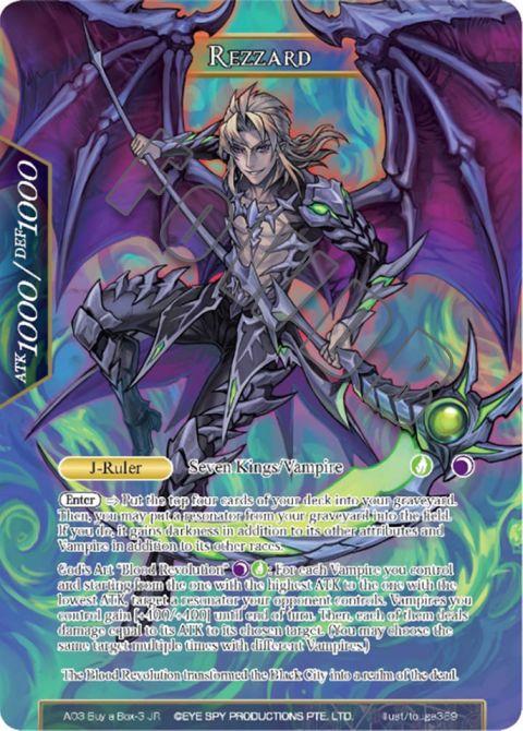 Rezzard [J-ruler]