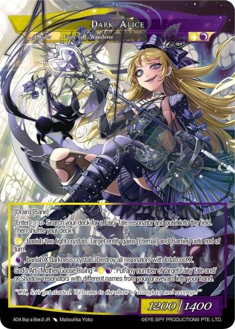 Dark Alice [J-ruler]