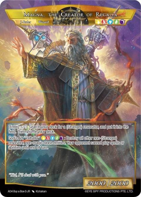 Magna, the Creator of Regalia [J-ruler]