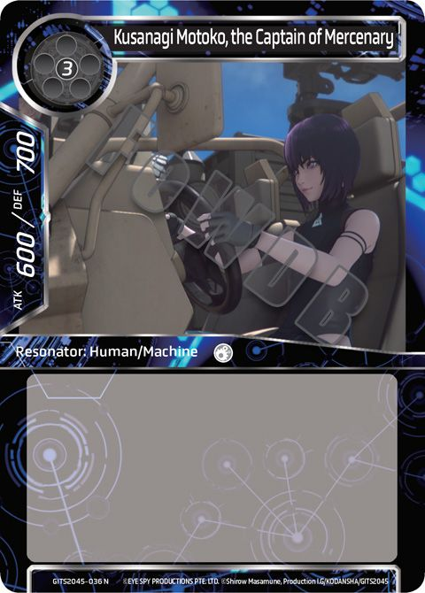 Kusanagi Motoko, the Captain of Mercenary