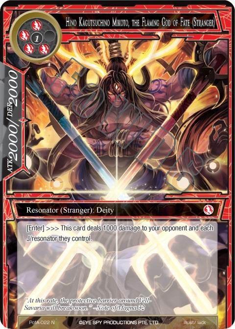 Hino Kagutsuchino Mikoto, the Flaming God of Fate (Stranger)