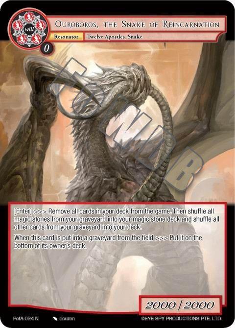 Ouroboros, the Snake of Reincarnation