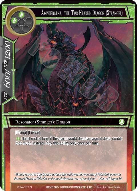 Amphisbaena, the Two-Headed Dragon (Stranger)