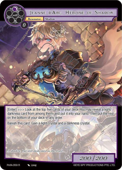 Jeanne d'Arc, Heroine of Shadow