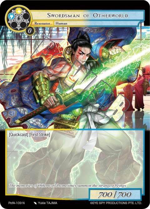 Swordsman of Otherworld