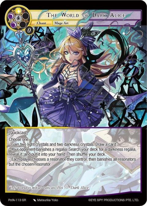 The World of Dark Alice
