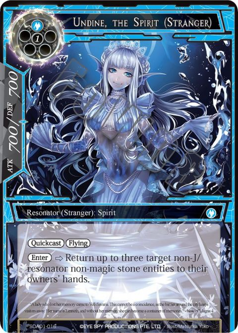 Undine, the Spirit (Stranger)