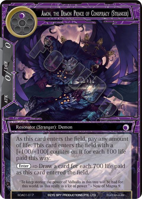 Amon, the Demon Prince of Conspiracy (Stranger)