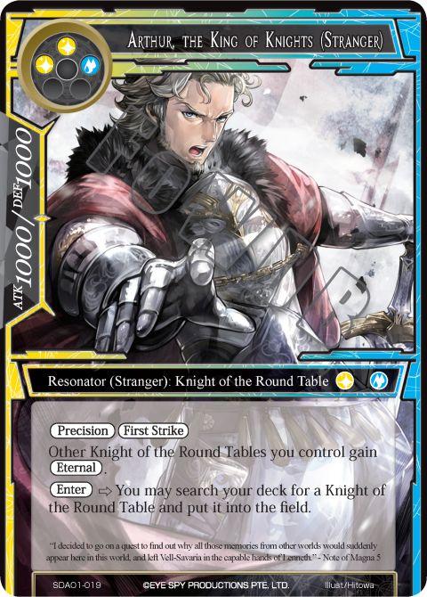 Arthur, the King of Knights (Stranger)