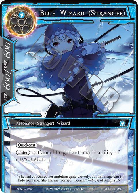 Blue Wizard (Stranger)