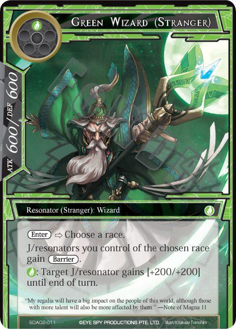 Green Wizard (Stranger)