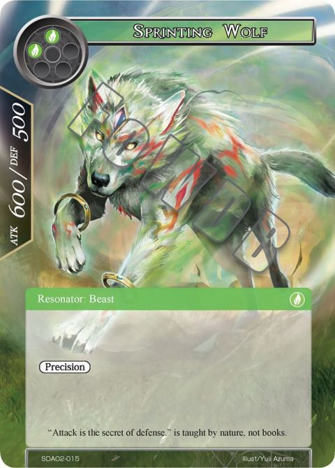 Sprinting Wolf