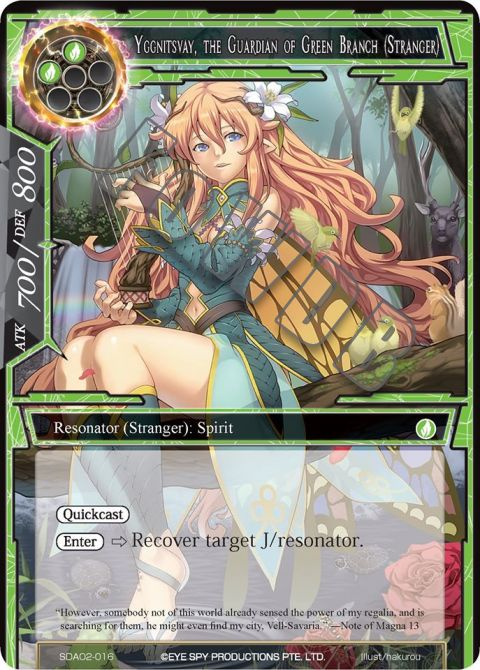 Yggnitsvay, the Guardian of Green Branch (Stranger)