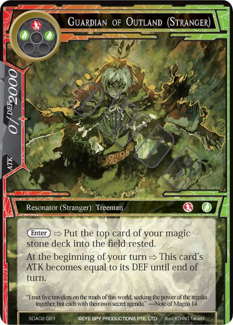 Guardian of Outland (Stranger)