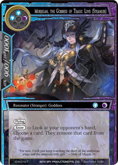 Morrigan, the Goddess of Tragic Love (Stranger)