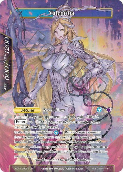 Valentina [J-ruler]