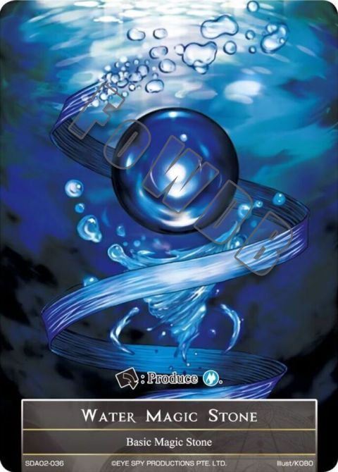 Water Magic Stone