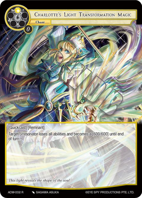 Charlotte's Light Transformation Magic