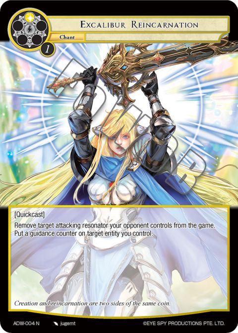Excalibur Reincarnation