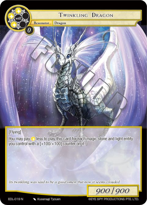 Twinkling Dragon
