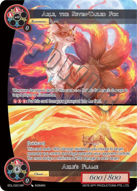 Arle's Flame
