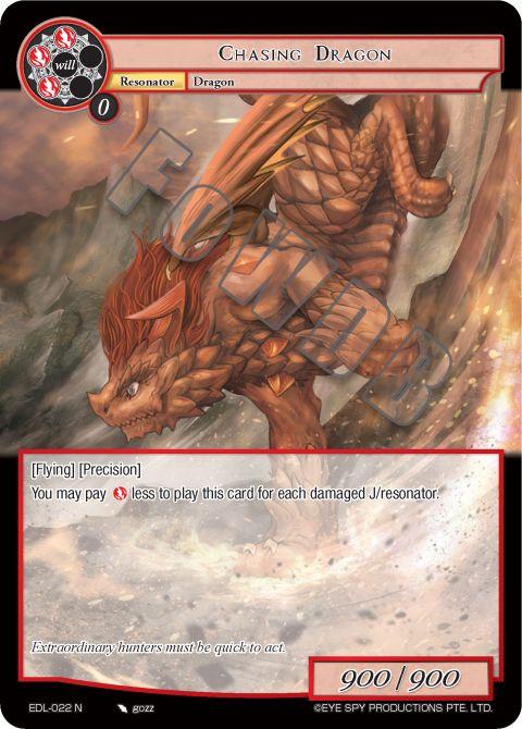 Chasing Dragon