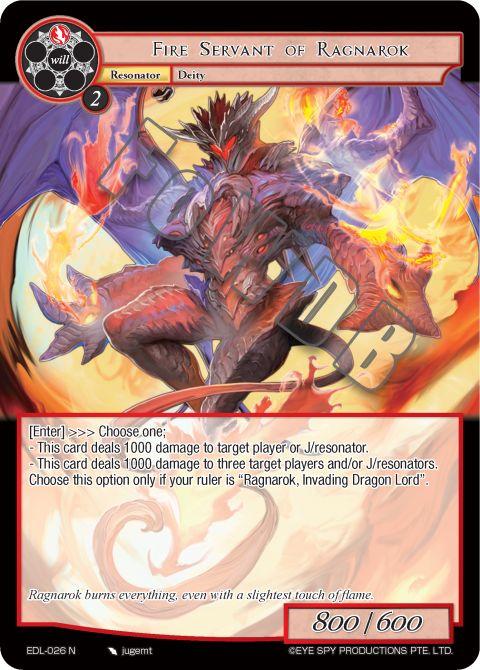 Fire Servant of Ragnarok