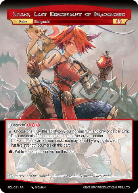 Lilias, Last Descendant of Dragonoids