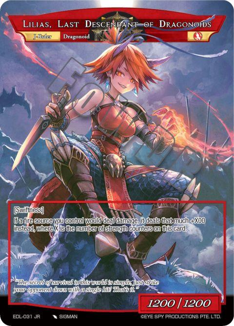 Lilias, Last Descendant of Dragonoids [J-ruler]