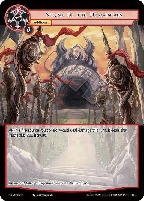 Shrine of the Dragonoids