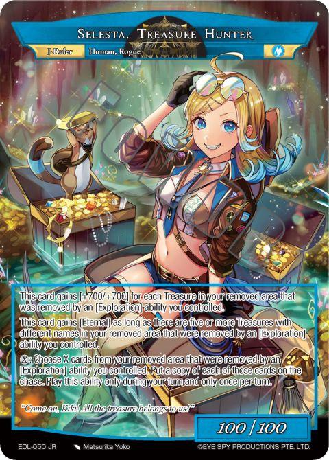 Selest, Treasure Hunter [J-ruler]