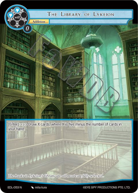 The Library of Lykeion