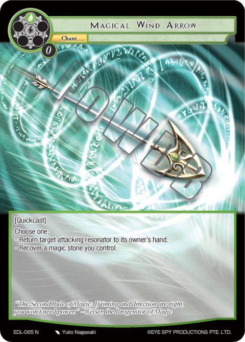 Magical Wind Arrow