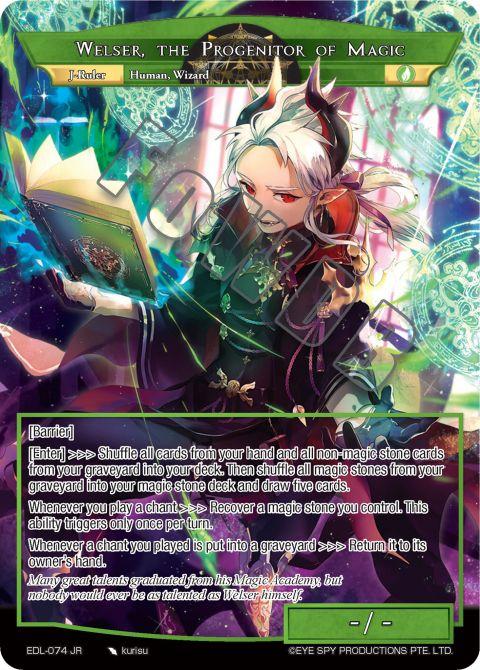 Welser, the Progenitor of Magic [J-ruler]
