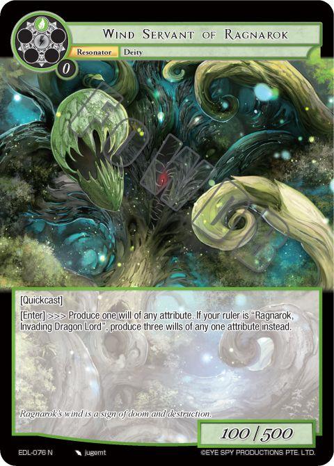 Wind Servant of Ragnarok