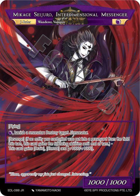 Mikage Seijuro, Interdimensional Messenger [J-ruler]