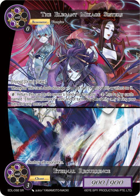 The Elegant Mikage Sisters