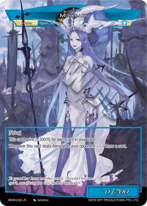 Moojdart [J-ruler]