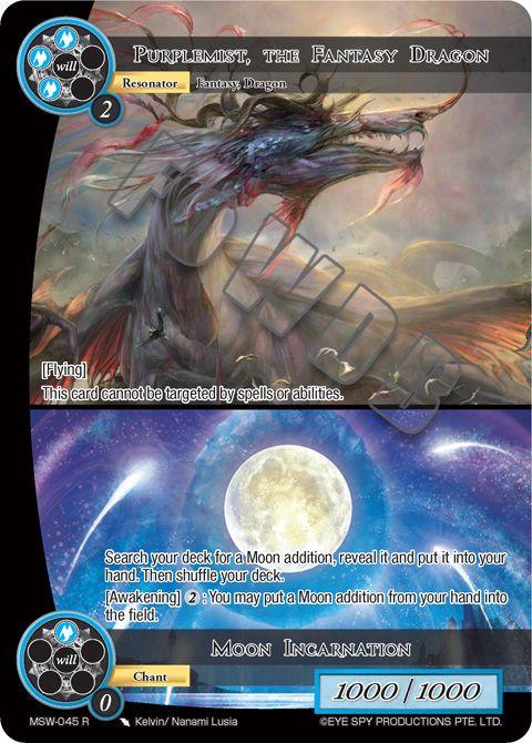 Purplemist, the Fantasy Dragon [Alternative]