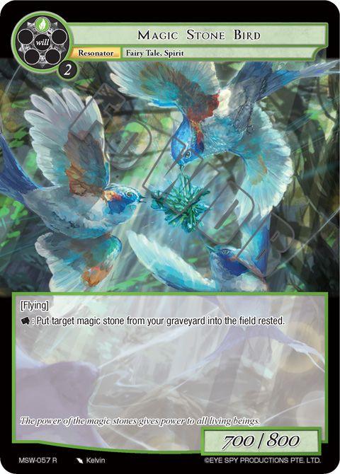Magic Stone Bird