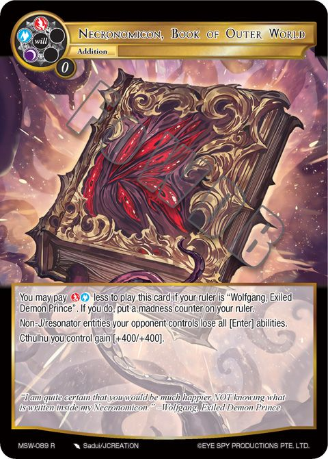 Necronomicon, Book of Outer World